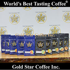 Jamaican Blue Mountain & Yauco Selecto Coffee Combo 10lb - World's Best Coffees