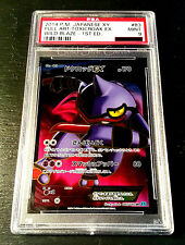 PSA 9 MINT Toxicroak EX Full Art XY2 Wild Blaze 083/080 JPN 1st Ed Pokemon Card