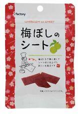 Umeboshi-no-Sheet Plum Candy 14g Ship from Japan