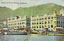 More details for 1929 hong kong coloured postcard george v era queen's & prince building