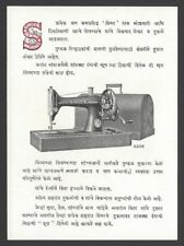 Singer Sewing Machines advertisement card for India in Marathi