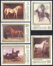 Russia 1988 Horses/Art/Animals 5v set ref:s4350