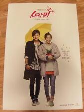 LOVE RAIN KOREA DRAMA OST [ORIGINAL POSTER] JANG KEUN SUK  SNSD YOONA