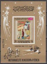 Yemen KGr 1969 ** bl.182 Christmas navidad iconas Icons