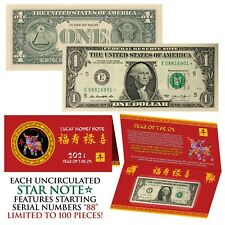 STAR NOTE 2020 CNY Year of the OX Lucky Money U.S. $1 Bill w/ Red Folder S/N 88