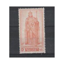Belgium**Baudouin of Constantinopel-Knight-Cat 13€-1947-COB 742-MNH
