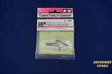 Tamiya 40532 TamTech-Gear GT-01 Wheel Bolt & Coller Set (Silver)