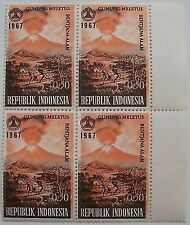 Indonesia 1967 ERROR Block of 4 594 National Disaster Funds, black color shifted