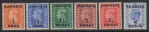 Bahrain Sc 72-77 (SG 71-76), MHR