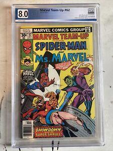 Marvel Team Up 62 Ms. Marvel PGX 8.0