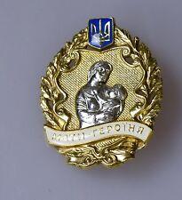 Original Farbe Gold Orden UdSSR Helden Mutter Ukraine