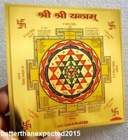 SHRI SHREE YANTRA YANTRAM TO GET PEACE AND PROSPERITY IN LIFE BLESSED &ENERGIZED