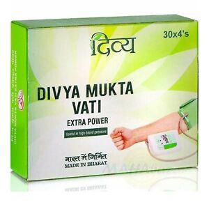 Patanjali Divya Mukta Vati Extra Power - 120 Tab( 30X4)