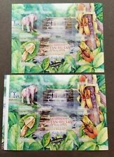 [SJ] Wonders Of Malaysia Forests 2013 Elephant Butterfly (ms pair) MNH *uncut