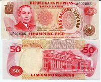 PHILIPPINES 50 PESOS ND 1978 P 163 b SIGN 9 UNC