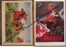 Affiche chinoise,entrainement militaire,caliers tir sur cible, 1978