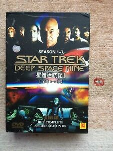 Star Trek - Deep Space Nine - complete series 47 DVDs Chinese Import English