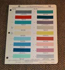 VTG 1958  Ditzler Auto Color Paint Chip Ford 1st  Edsel 5811