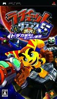 Used PSP Ratchet Clank Gekitotsu! Dodeka Ginga no MiriMiri Gundan Japan Import