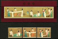 China 2013-8 Court Lady Beating White Silk Paintings set of 3 plus M/S MNH