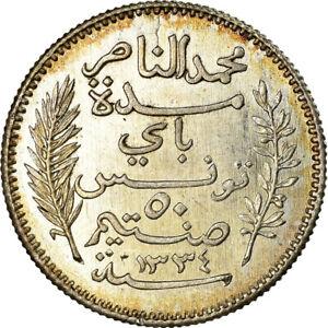 [#658795] Coin, Tunisia, Muhammad al-Nasir Bey, 50 Centimes, 1916, Paris
