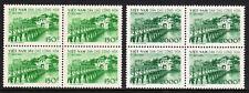 VIETNAM — SCOTT 86-87 — 1958 NGOC SON TEMPLE OF JADE — MNH — BLOCK/4 — SCV $130