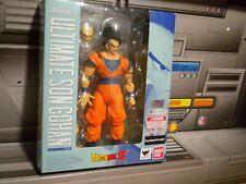 Bandai Ultimate Gohan Dragonball Z SH Figuarts Figure