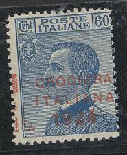 LL109-CROCIERA AEREA ITALIANA 1924-60 CENT **