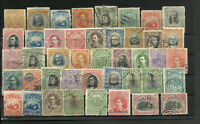COSTA RICA, LOT 43 POST-CLASSIC STAMPS, FOR STUDY COLOURS, CANCELS,PERFIN ETC. V