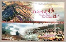 China Hong Kong 2015 World Heritage Series 4 Honghe Hani Rice Terrace S/S 紅河哈尼梯田
