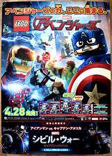 Lego Marvel Super Heroes Raro PS4 PS3 Wii U 3DS 51.5 cm X 73 JAP Cartel Promo #2