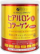 New FINE Hyaluron and Collagen Coenzyme Q10 Premium Powder 196g for 28days Japan