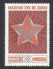 Mongolia 1976 Economy/People/Politics/Star/Industry/Farming/Commerce 1v (n34941)