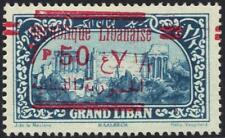 LEBANON 1929 SG 149 ERROR MAJOR SHIFT 7p50 ON 2p50 MAJOR SHIFT OF OVPT N. HINGED