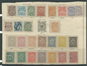 Colombia Tolima 1876-1885 wonderful imperf collection mint with gum/used (2015)