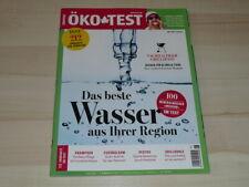 ÖKO TEST Wasser - Ausgabe Juni 6/2020 Ratgeber Ökotest Heft Warentest, NEU !!!