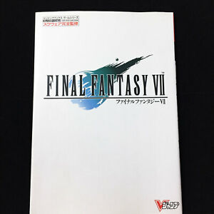 FINAL FANTASY VII 7 Strategy Guide Book   JAPAN Game SQUARE