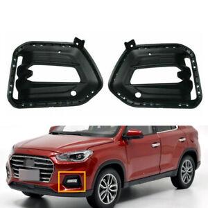 Pair Front Bumper Fog Light Covers Bezel For Hyundai IX35 2018-2020