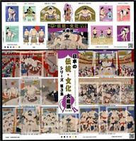 JAPAN 2020 TRADITIONAL CULTURE PART 3 SUMO 63 & 84 YEN SOUVENIR SHEET 10 STAMPS
