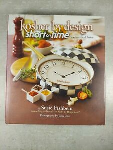 Kosher by Design Short on Time: Fabulous Food Faster Susie Fishbein 2006 HC/DJ