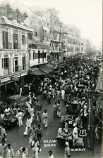 STREET MARKET SCENE MUMBAI/BOMBAY, INDIA & ORIGINAL VINTAGE REAL PHOTO POSTCARD