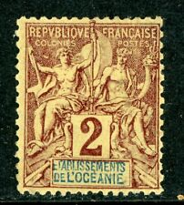 French  Polynesia 1892 Peace & Commerce 2c Brown SG # 2 Mint H89