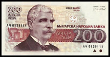 Bulgaria 1992 year 200 Leva BrandNew Banknotes