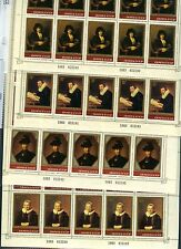 USSR, Russian stamp Full sheet Sc5129-32 Rembrandt paintings 4-21 + i stamp MNH