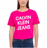 SALE Calvin Klein Jeans Ladies' French Terry Short Sleeve Crop Shirt VARIETY A12