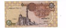 Egypt 1 Pound Egypt Paper Money ((UNC))