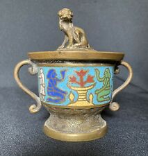 New ListingChampleve Cloisonne Incense Burner