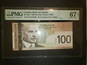 Bank Of Canada Lasting Impression Set BC-66a BC-65a BC-64a BC-68a BC-67a PMG UNC