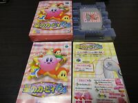 HOSHI no Kirby 64(The Cryst) Nintendo N64 with BOX and Manual JAPAN 085