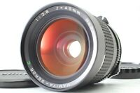 {MINT} MAMIYA Sekor C 45mm f/2.8 Lens for M645 1000s Super Pro TL JAPAN #955Q